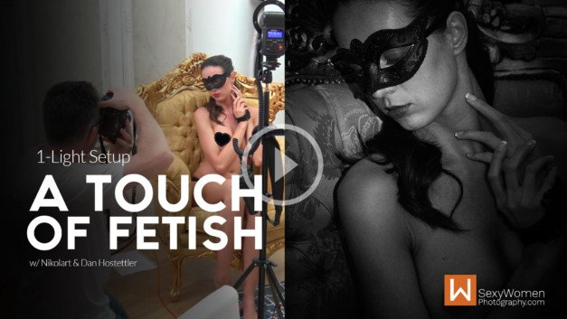 A Touch Of Fetish